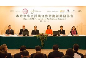 Wynn collaborates with MCC to Launch Local SME Procurement Partnership Program