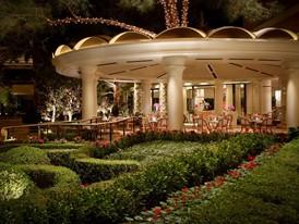 Jardin - Patio Night