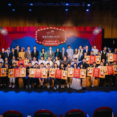 The 2019 Responsible Gaming Script Contest attracts more than 200 guests, including teachers and students in Macau, part