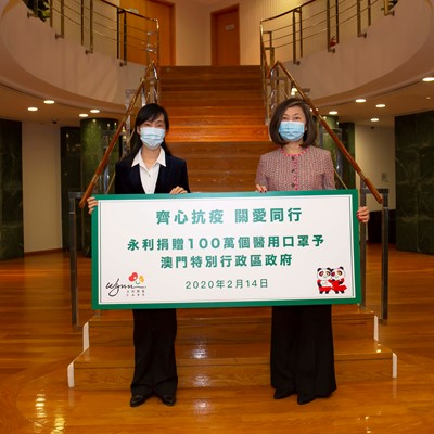 Wynn donates 1 million medical facemasks to the Macau SAR government.
