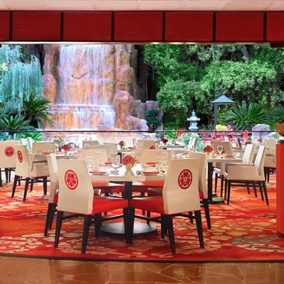 Mizumi- Main Dining Room