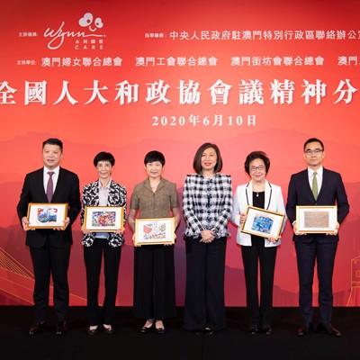 Ms. Linda Chen, Vice Chairman and Executive Director of Wynn Macau, Limited presents guests with commemorative souvenirs