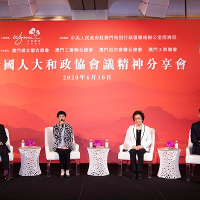 The event is hosted by four guest speakers who are each deputies to the NPC or members of the CPPCC