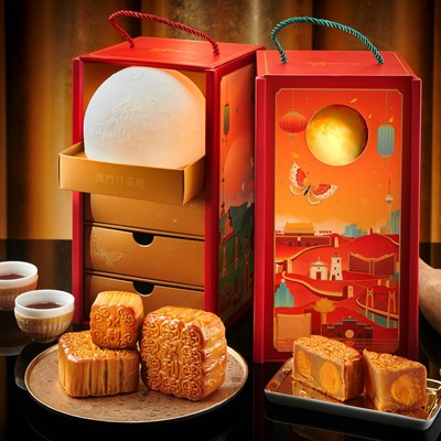 Wynn Honors the Double Celebration of China's National Day and Mid-Autumn Festival