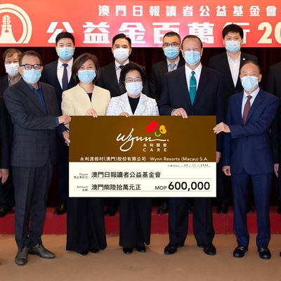 Wynn donates MOP 600,000 to support the Charity Fund from the Readers of Macao Daily News.