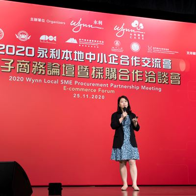 Ms. Juan Wu, Strategy Director at Douyin