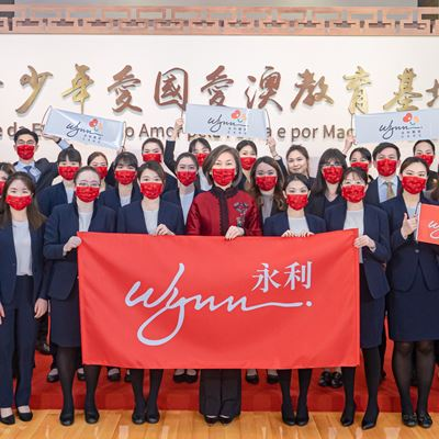 """Wynn visit the """"Base of the Education of Love for the Motherland and for Macau for Young People"""""""