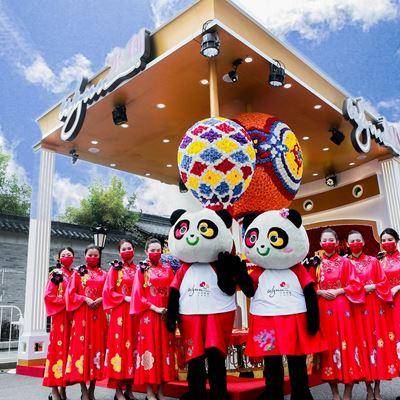 "Wynn Fully Supports ""Macao Week in Jiangsu"" Roadshow"