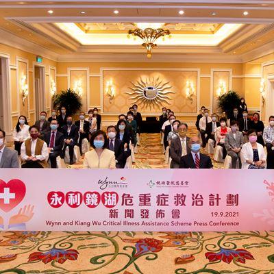 "Wynn Launches ""Wynn and Kiang Wu Critical Illness Assistance Scheme"""