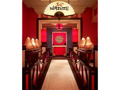 Wazuzu-Entrance