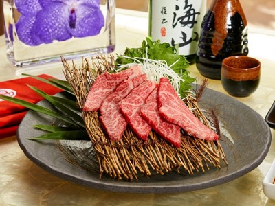 Mizumi - Snow Beef