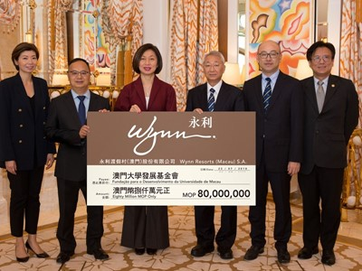 Wynn Supports the Teaching and Research Development of the University of Macau