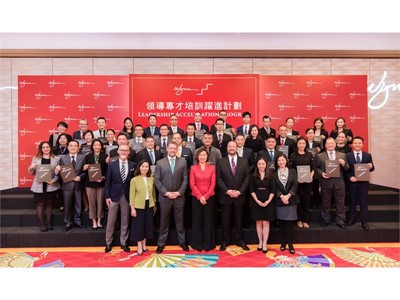 "WYNN HOSTS ""LEADERSHIP ACCELERATION PROGRAM"" GRADUATION CEREMONY"