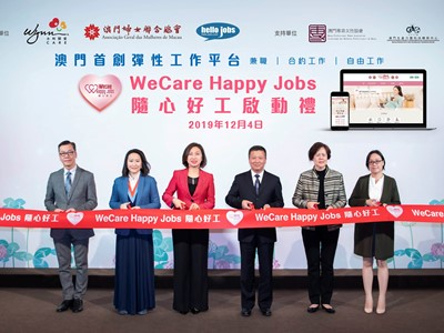 Wynn joins hands with the Women's General Association of Macau and Hello-jobs.com to establish Macau's first online, fle