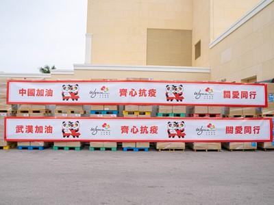 这批保护衣将送往受疫情影响最严重的湖北武汉和黄冈