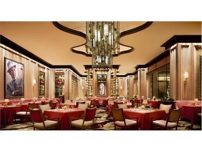 Sinatra- Dining Room