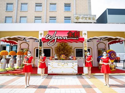 "Wynn participates in ""Beijing Macao Week"" roadshow to boost Macau tourism."