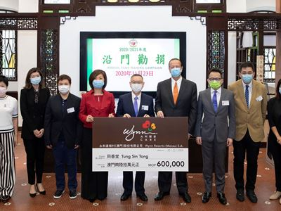 Wynn donates MOP 600,000 to support Tung Sin Tong's annual fundraising campaign