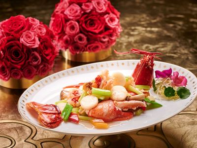 Wok-Fried French Blue Lobster with Water Chestnuts and Celery