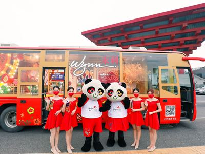 The Wynn Show Bus travels to many scenic spots across Shanghai for three consecutive days