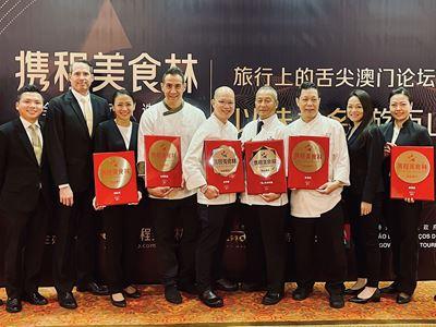永利旗下六家食府荣膺《携程美食林》2021年全球餐厅精选榜