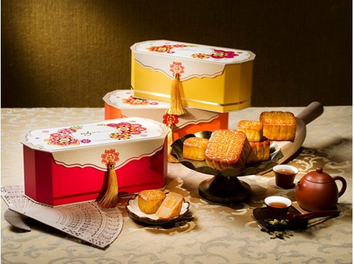 Wynn mooncake gift boxes