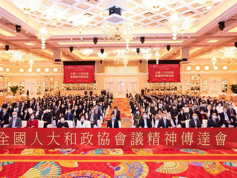 The five NPC and CPPCC delegates shared highlights and spirit of the Two Sessions with over 250 Wynn team members