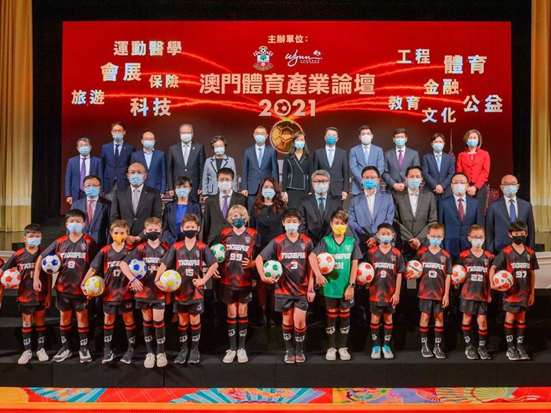 Wynn hosts the first sports industry forum, attracting over a hundred guests from different sectors to attend