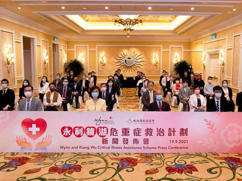 Wynn and Kiang Wu Critical Illness Assistance Scheme