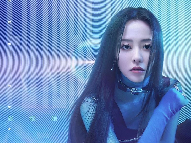 """Wynn Proudly Presents Jane Zhang's first ever extended reality online concert """"Future Retro"""""""