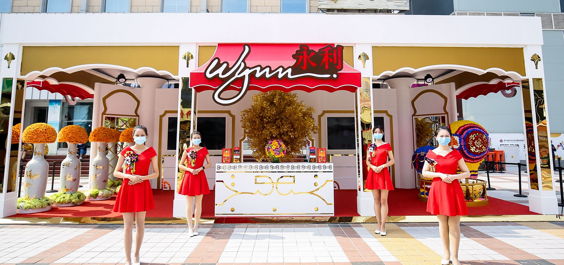 "Wynn Participates in Mega ""Beijing Macao Week"" Roadshow"