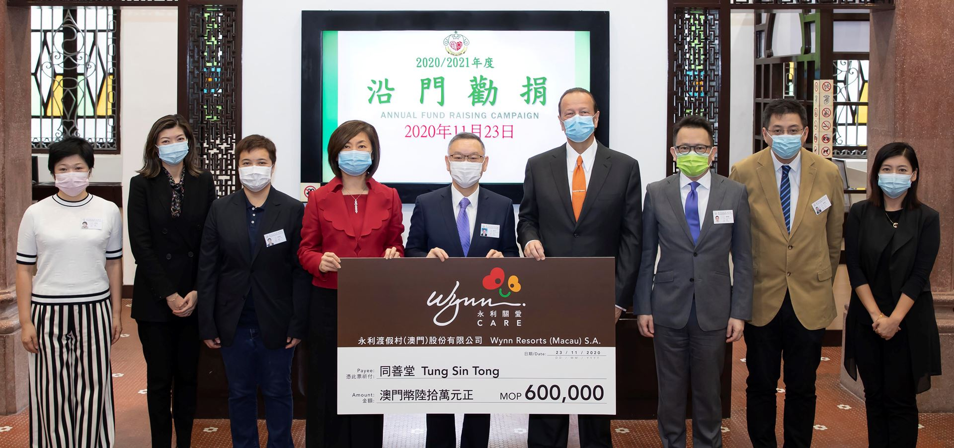 Wynn Supports Tung Sin Tong for the Fifteenth Consecutive...