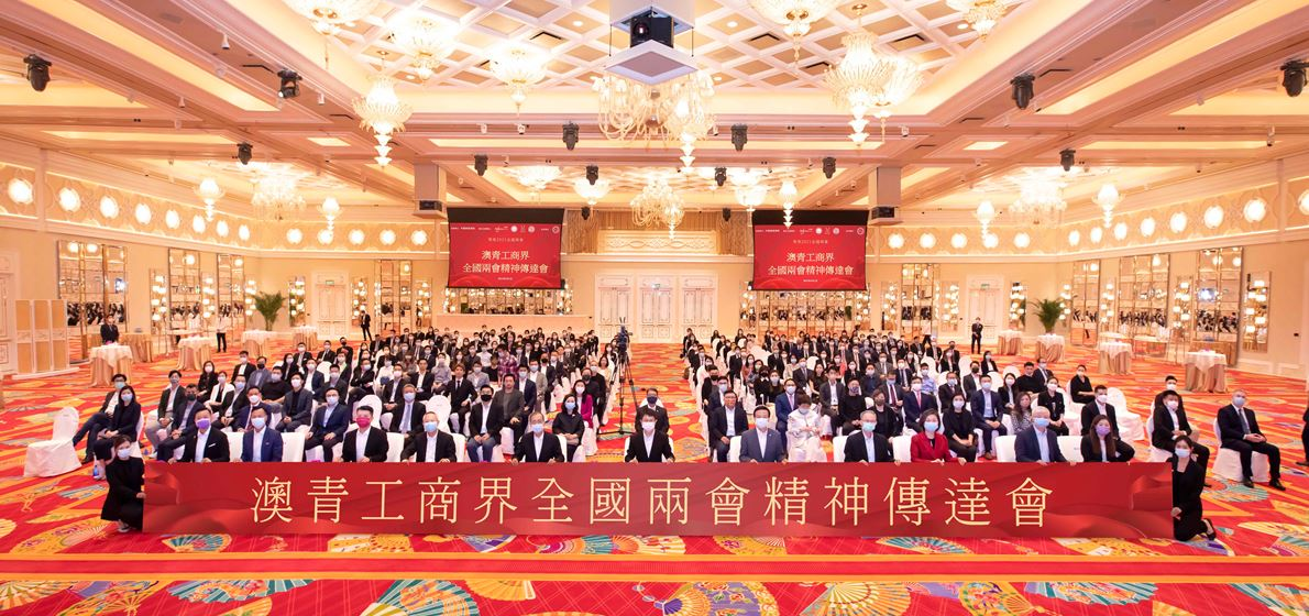 Wynn hosts sharing session on the spirit of NPC and CPPCC...