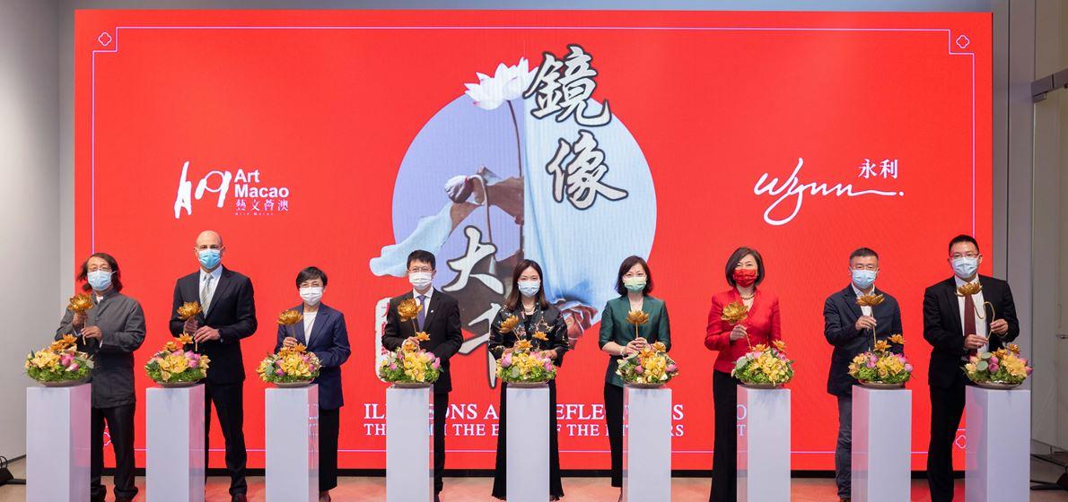 永利《镜像大千——大师经典》艺术展隆重揭幕