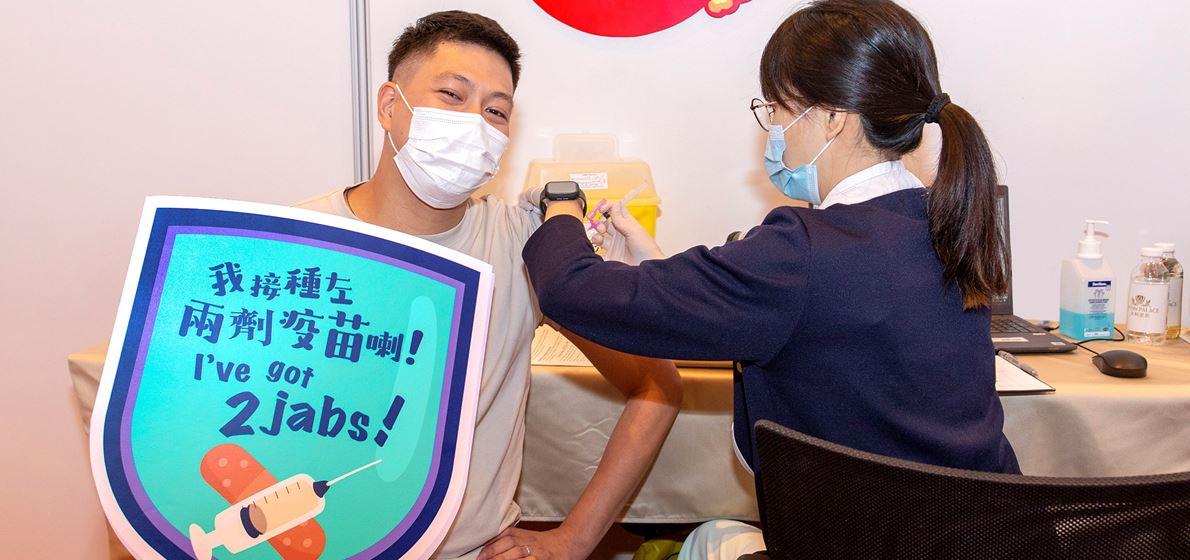 永利逾半团队成员已接种新冠疫苗