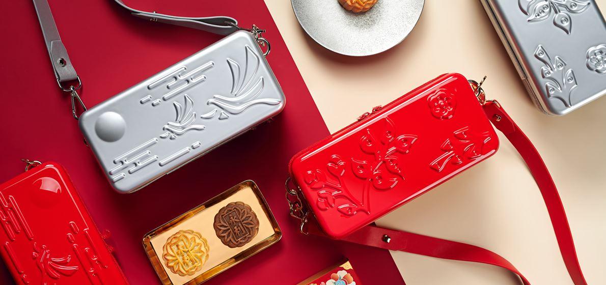 Wynn Presents Stylish Mooncake Gift Boxes in Celebration...