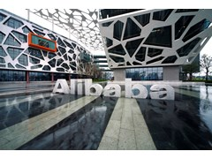 Alibaba.com Announces Q4 2011 and FY 2011 Results – Revenue Up 15.5%