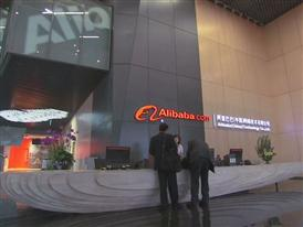 Alibaba Group Proposes Privatization of Alibaba.com