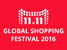 Alibaba 11.11 Global Shopping Festival