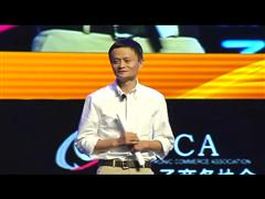 Financial Times Names Jack Ma as its 2013 Person of the Year