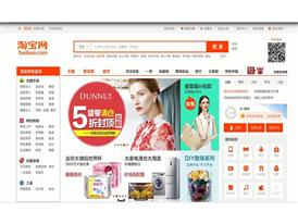Taobao Marketplace Overview