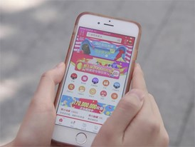 """Video of the 11.11 augmented reality game, """"Catch a Tmall Cat"""" at Kentucky Fried Chicken"""