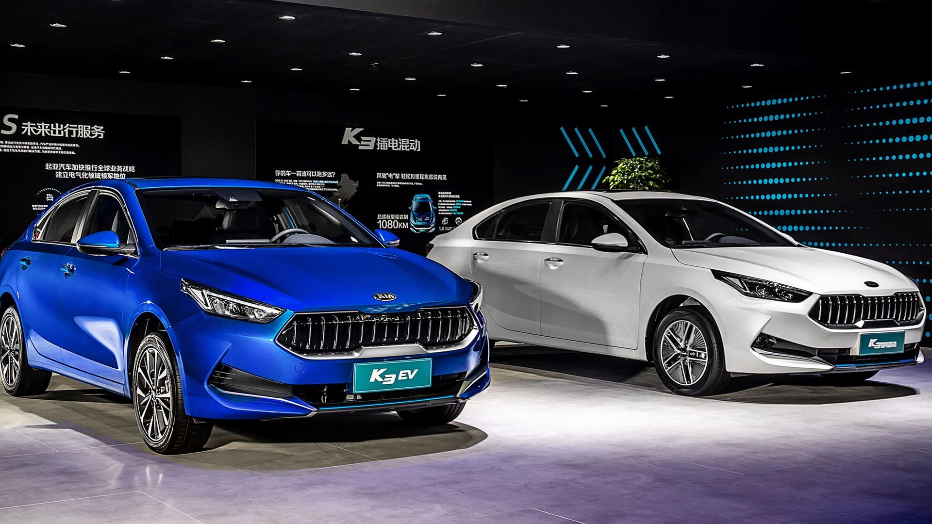 Kia Motors reveals new K5 and Carnival at Auto China 2020 - Image 1