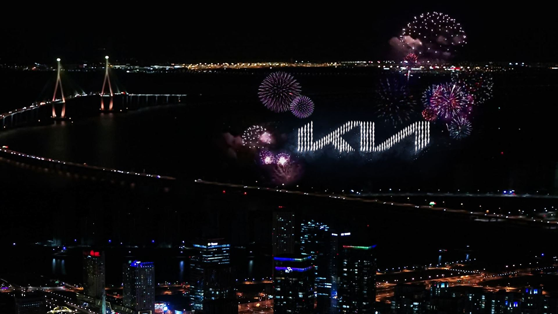 Kia unveils new logo and global brand slogan to ignite its bold transformation for the future - Image 3
