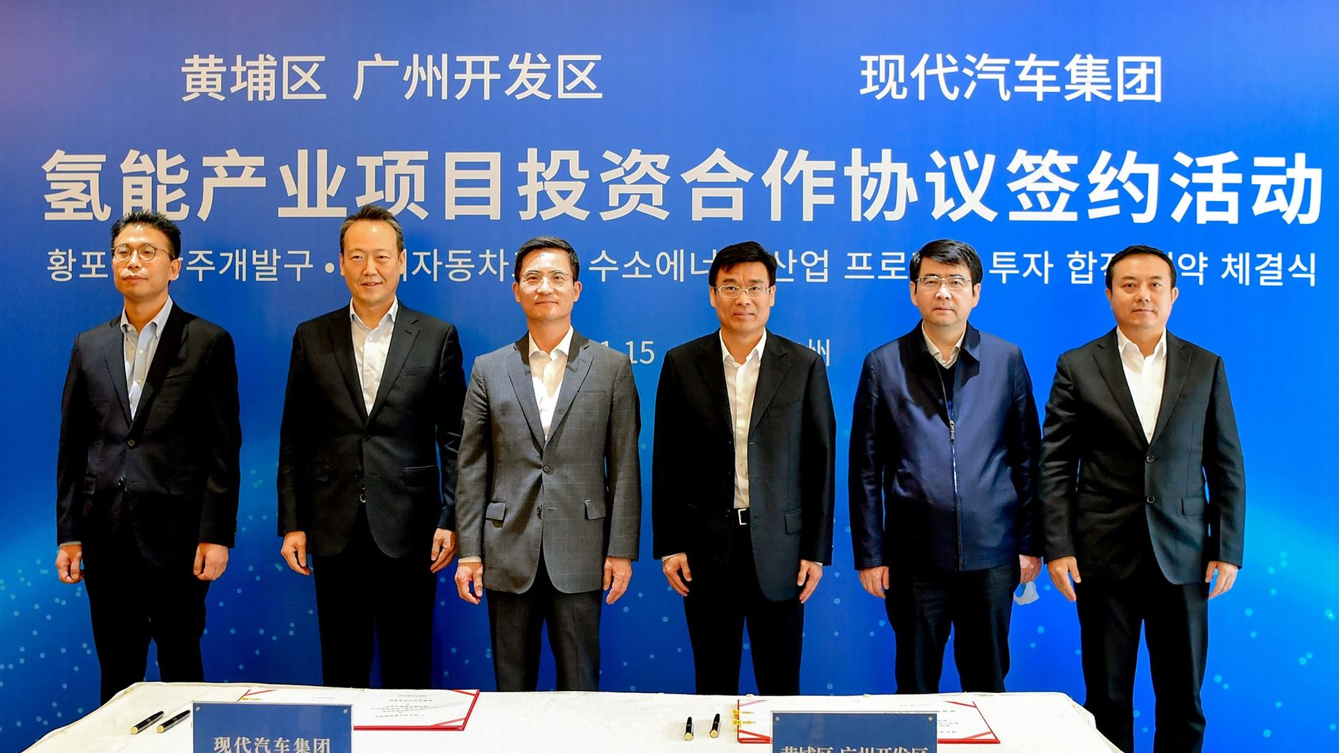 Hyundai Motor Group Advances Hydrogen Strategy with New Fuel Cell System Plant in Guangzhou - Image 1