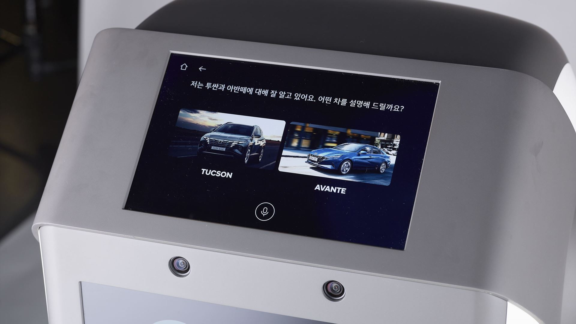 Hyundai Motor Group Introduces Advanced Humanoid Robot 'DAL-e' for Automated Customer Services - Image 2