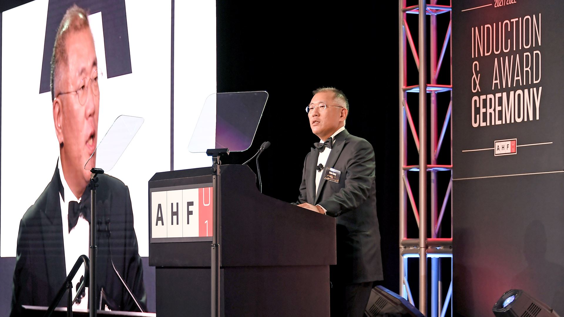 Hyundai Motor Group Honorary Chairman Mong-Koo Chung Inducted Into Automotive Hall of Fame at Official Ceremony - Image 1