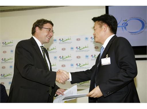 UNEP and Kia Motors Corporation Ceremony Signing