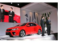 All-New Kia Forte Koup Recognized as a 'Best in Show' at New York International Auto Show