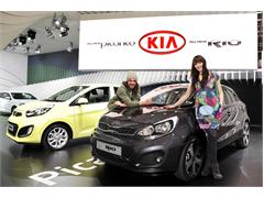 Kia Motors Posts 18.5% Global Sales Growth in February